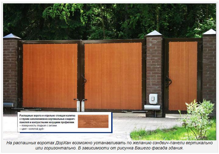 въездные ворота деревянные распашные гаражные